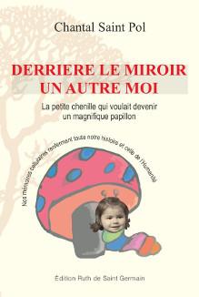 Cv derriere le miroir 1